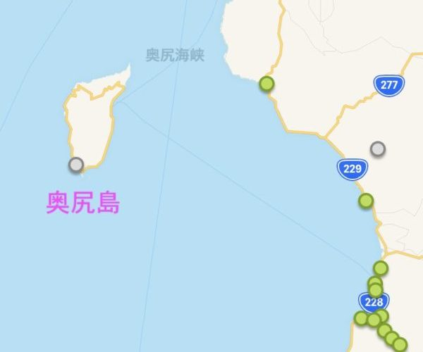 【奥尻島】観光は、やめて、ハイドラCPだけ狙う計画、それでも困難