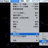 【謎】QickTime Player 480pで書き出ししてるのに360pになる謎