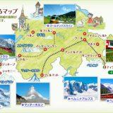 【スイス】観光 地図 集めてみた