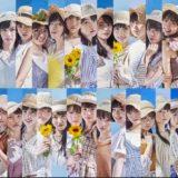 【STU48】STU単独総選挙 カップリング曲の7名をファン投票で