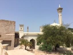 Al Fahidi District 2