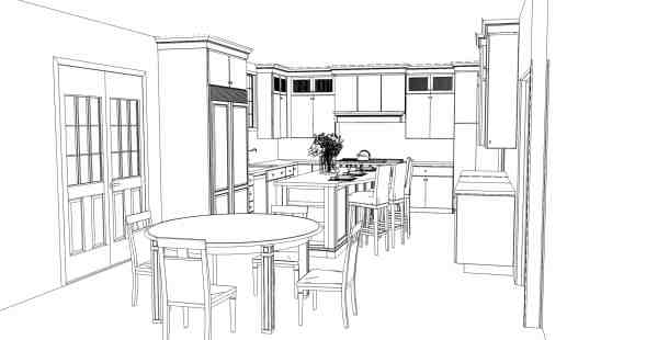 mcmahon ref perspective - John & Chandra's Kitchen