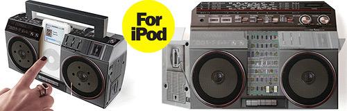 Boombox para iPod