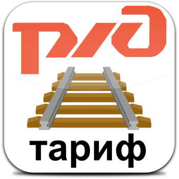 Ícone do app Railway tarif
