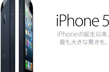 iPhone 5 (Japão)