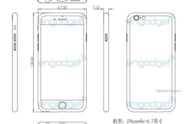 "Esquema do ""iPhone 6s"""