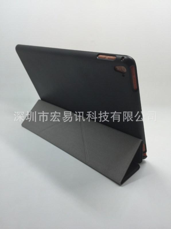 Suposta case para o iPad Air 3