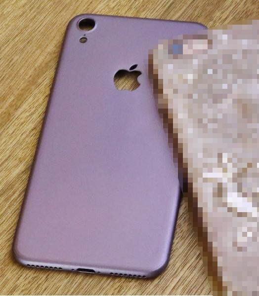 """Supostas peças/carcaças do """"iPhone 7"""""""