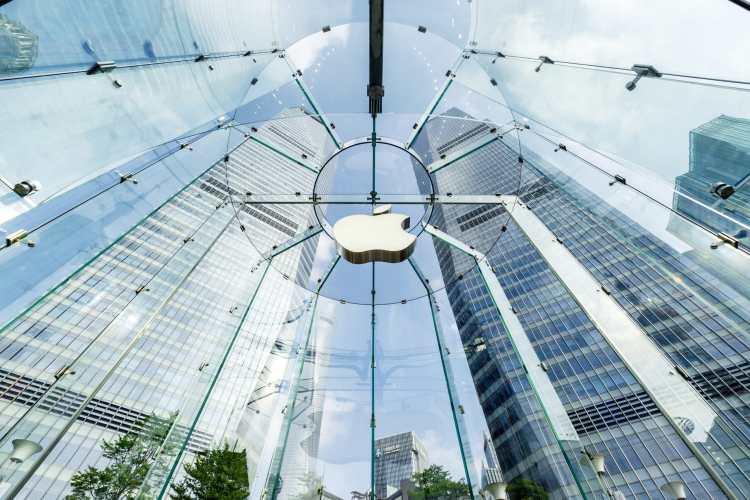 Logo da Apple centro do cilindro de vidro da loja da Xangai