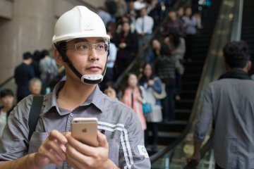 iPhone no trabalho