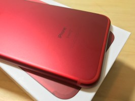 Unboxing do iPhone 7 Plus (PRODUCT)RED Special Edition