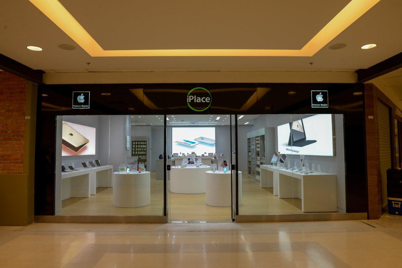 iPlace Parque Shopping Belém (PA)