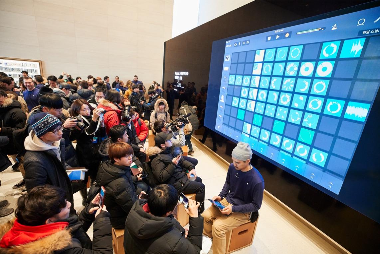 Inauguração da Apple Garosugil na Coreia do Sul