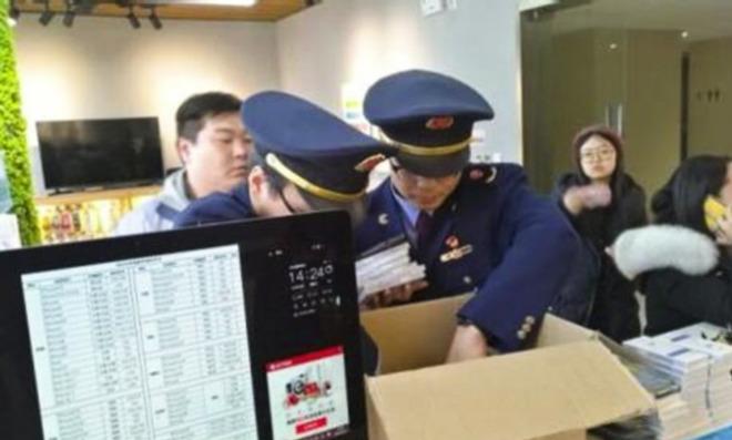 Autoridades chinesas fecham esquema elaborado de loja falsa da Apple