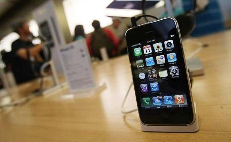 iPhone em uma Apple Retail Store