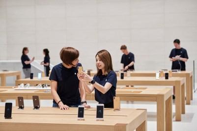 Apple Xinyi A13