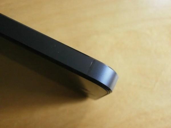 iPhone 5 Lackierung fehlerhaft