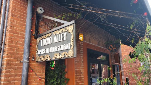 Tokyo Alley Sign - Macon