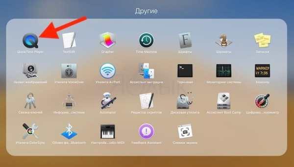 Как сделать скриншот в Mac OS: пошаговая инструкция