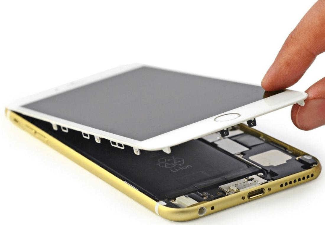 Pentingnya Garansi Pada IPhone