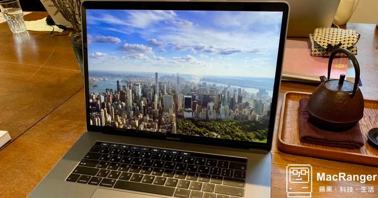 Aerial 讓你的 Mac 也可以擁有 Apple TV 4K 螢幕保護程式