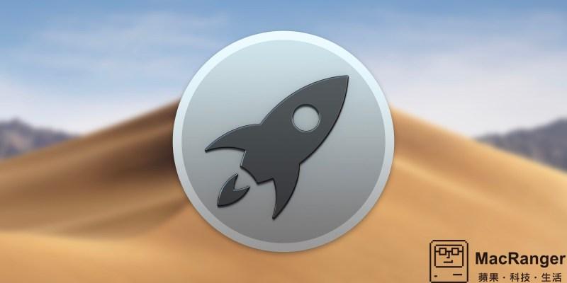 用終端機來修改 macOS Launchpad 的排列數目顯示方式