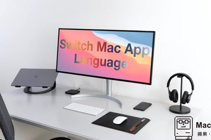內建切換 Mac App 應用程式語言,相容 macOS 10.15