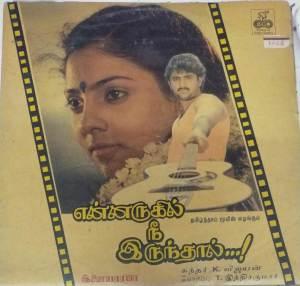 Ennarukil Nee Irunthaal Tamil Film LP VInyl Record by Ilayaraja www.macsendisk.com 2