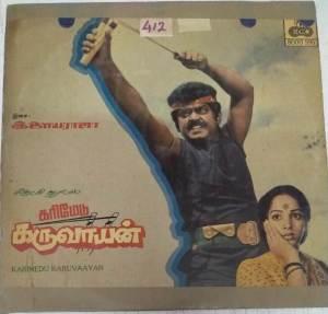 Karimedu Karuvaayan Tamil Film LP VInyl Record by Ilayaraja www.macsendisk.com 1