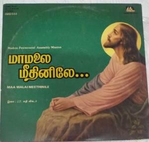 Maa Malai Meethinile Christian Tamil Devotional LP Vinyl Record www.macsendisk.com1