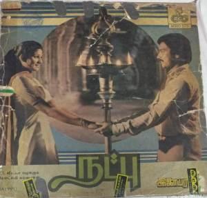 Natppu Tamil Film LP VInyl Record by Ilayaraja www.macsendisk.com 2