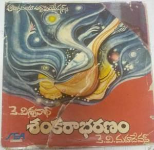 Sankarabharanam Telugu Film EP Vinyl Record by K V Mahadevan www.macsendisk.com 1