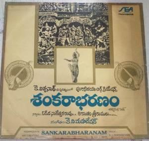 Sankara Bharanam Telugu FIlm LP Vinyl Record by K V Mahdevan www.macsendisk.com 3