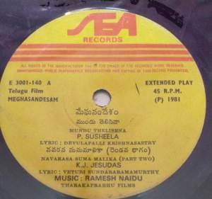 Meghasandesam Telugu Film EP Vinyl Record by Ramesh Naidu www.macsendisk.com1