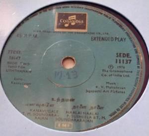 Uththaman Tamil Film EP Vinyl Record by K V Mahadevan www.macsendisk.com 3