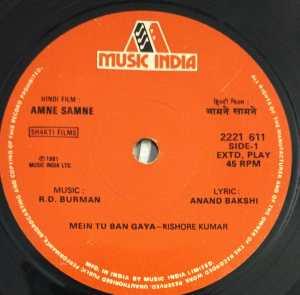 Amne Samne Hindi Film EP vinyl Record by R D Burman 2221 611 www.macsendisk.com 2