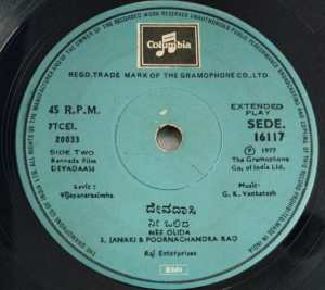 Devadaasi Kannada Film EP vinyl Record by G K Venkatesh 16117 www.macsendisk.com 2