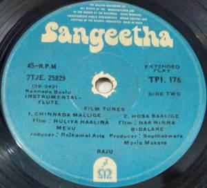 Katha Sangama Kannada Film EP vinyl Record by Vijayabhaskar 18086 Record Condition: Used ( 70-80% condition) Sleeve Condition : As per images Language : Kannada Type of record: EP Vinyl Record