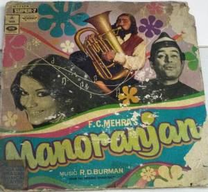 Manoranjan Hindi Film EP Vinyl Record by R D Burman www.macsendisk.com 1