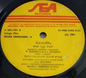 Megha Sandesham Telugu Film EP vinyl Record by Sathyam www.macsendisk.com 2
