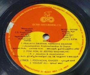 Nanayam Malayalam Film EP Vinyl Record by Shyam www.macsendisk.com 2