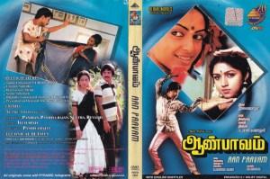 Aan Paavam Tamil movie DVD www.macsendisk.com 1