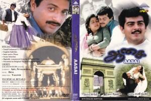 Aasai Tamil movie DVD www.macsendisk.com 1
