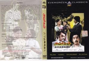 Avargal Tamil movie DVD www.macsendisk.com 1