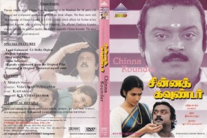 Chinna Gounder Tamil movie DVD www.macsendisk.com 1