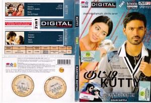 Kutty Tamil Film DVD www.macsendisk.com 1