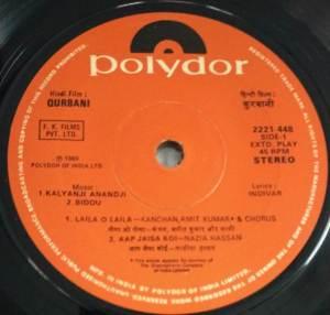 Qurbani Hindi Film EP vinyl Record by Kalyanji Anandji www.macsendisk.com 3