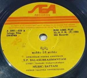 Swapna Telugu Film EP Vinyl Record by Sathyam www.macsendisk.com 2