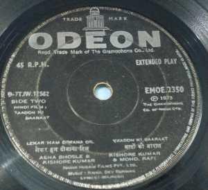 Yaadan Ki Baarat Hindi Film EP Vinyl Record by R D Burman www.macsendisk.com 2