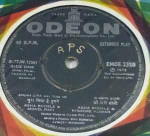 Yaadon KI Baaraat Hindi Film EP Vinyl record by R D Burman www.macsendisk.com 2